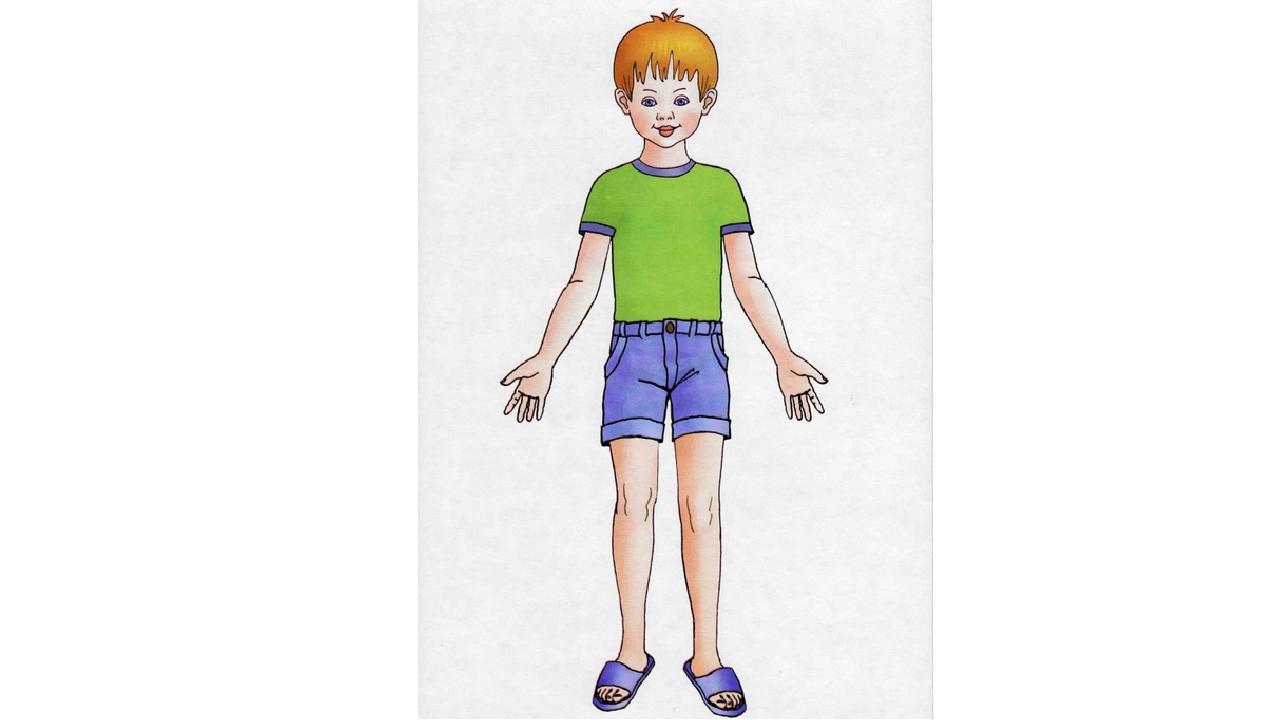 Картинки анимация части тела