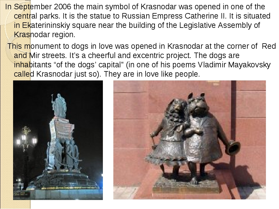 In September 2006 the main symbol of Krasnodar was opened in one of the centr...