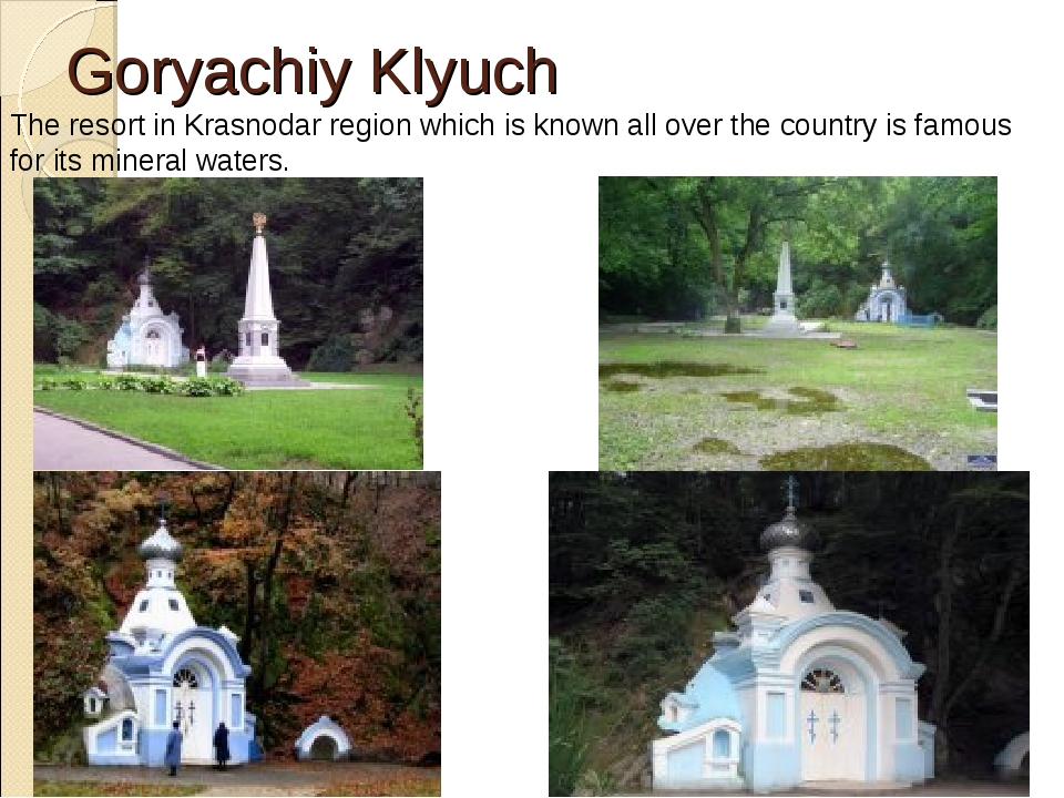 Goryachiy Klyuch The resort in Krasnodar region which is known all over the c...
