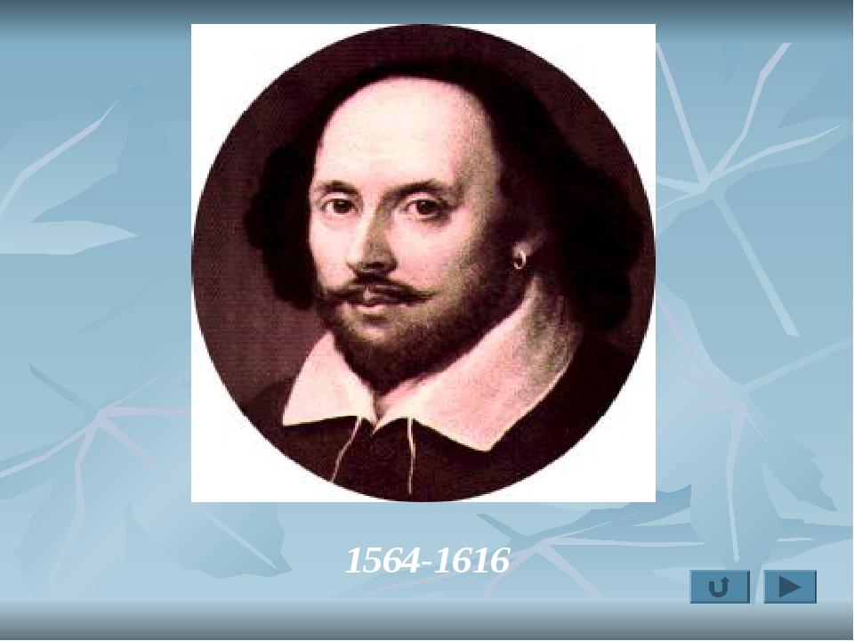 1564-1616