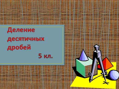 hello_html_421783fe.png