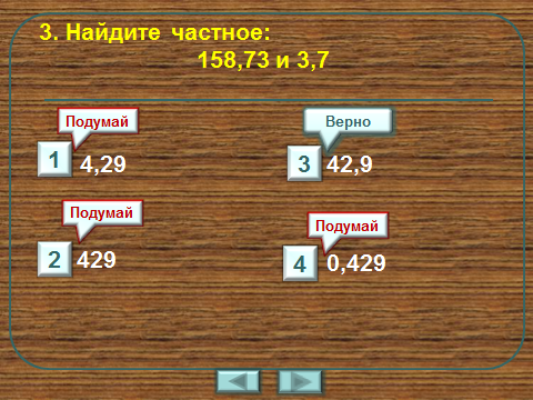 hello_html_6d2d3388.png