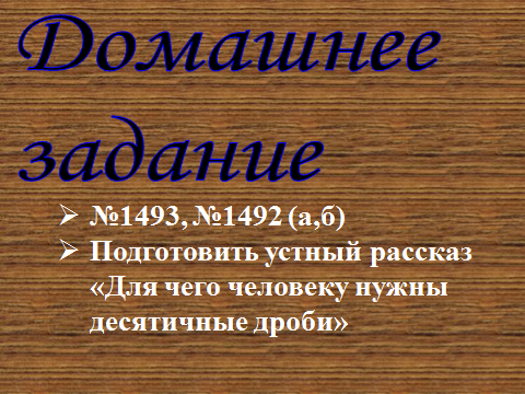 hello_html_7b62bcce.png