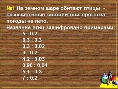 hello_html_7e9e4917.png