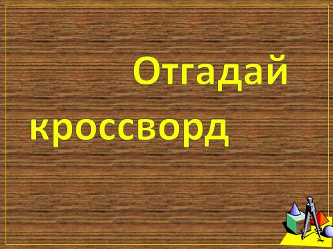 hello_html_m1b15d33b.png
