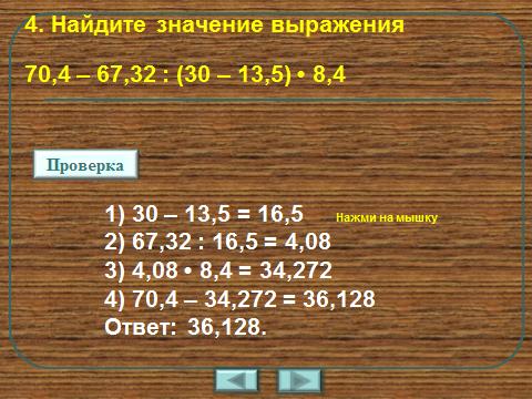 hello_html_m30826abb.png