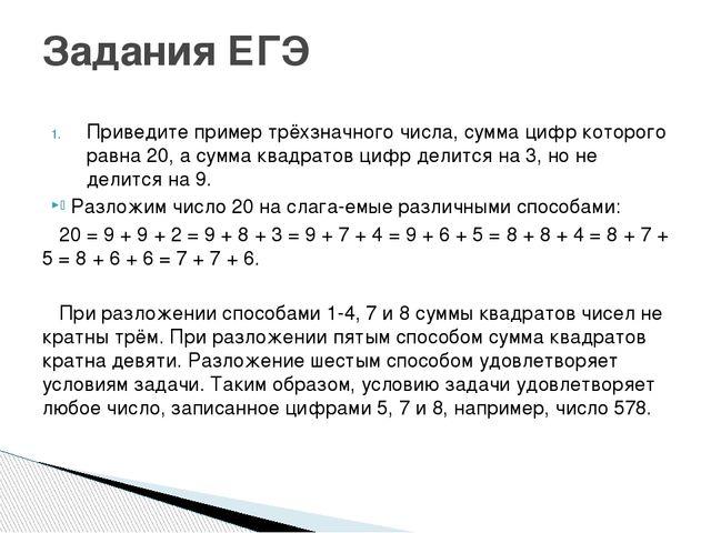 Наименьшее натуральное число остаток от деления которого на 8 равен 7