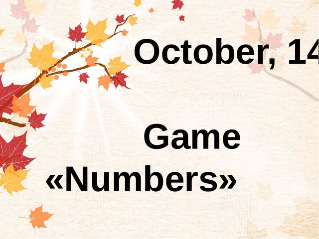 October, 14th Game «Numbers»