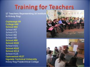 17 Teachers Representing 16 Institutions In Krivoy Rog: Orphanage #9 College
