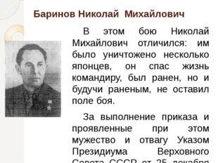 Тупицын Григорий Афанасьевич Они били по десантникам из орудий, из минометов