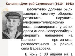 Власенко Николай Поликарпович (1912 - 1941) Н.П.Власенко родился в 1912 г. в
