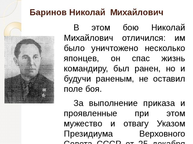 Тупицын Григорий Афанасьевич Они били по десантникам из орудий, из минометов...