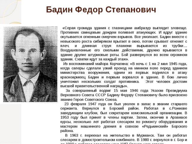 Тупицын Григорий Афанасьевич (1915 - 1983) Г.А.Тупицын родился в 1915 году в...