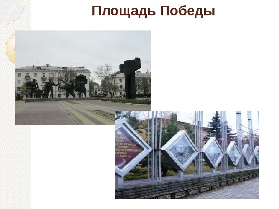 Филиппов Александр Васильевич (1918 – 1975) А.В.Филиппов родился в 1918 году...