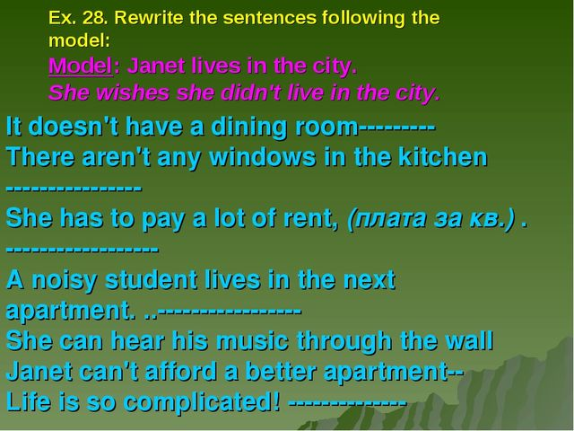 Ex. 28. Rewrite the sentences following the model: Model: Janet lives in the...