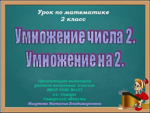 hello_html_e60436a.png