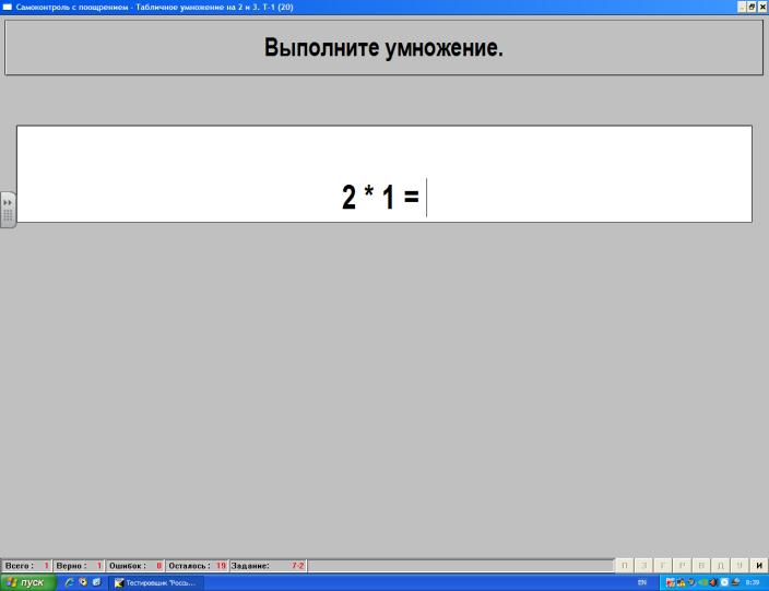 hello_html_mb7a92ba.png