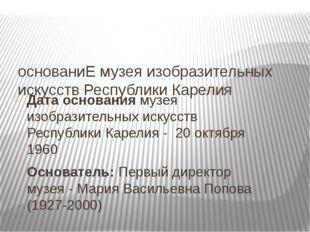 Коллекции коллекция древнерусского искусства XV - XX веков коллекция меднолит