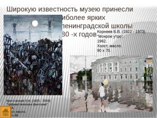"""Среди наиболее значительных скульптурных произведений - """"Портрет Н.Н.Демидова"""