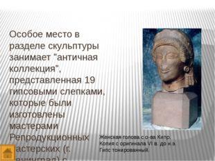 """Более 50 лет работает над """"Калевалой"""" народный художник Карелии Георгий Адамо"""