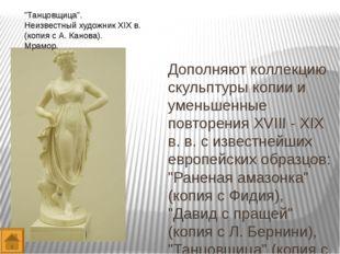 """Достаточно полно и разнообразно представлено в фондах музея """"калевальское"""" тв"""