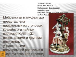 """В 80-е годы """"Калевальская"""" коллекция музея пополнилась акварелями заслуженног"""