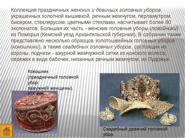 Большую ценность для истории карельской культуры имеют произведения В.Попова...