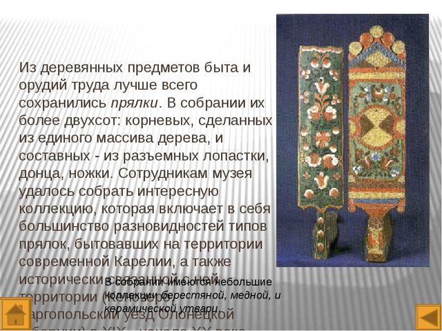 "Авдышев А.И. (1928 - 1997). ""Карелия"". 1966. Бумага, линогравюра. 72 х 63. Че..."