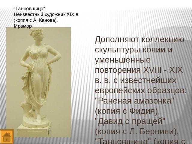 """Достаточно полно и разнообразно представлено в фондах музея """"калевальское"""" тв..."""