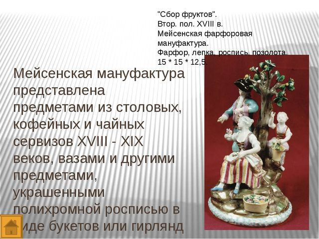 """В 80-е годы """"Калевальская"""" коллекция музея пополнилась акварелями заслуженног..."""