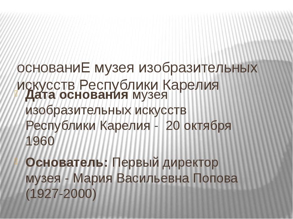Коллекции коллекция древнерусского искусства XV - XX веков коллекция меднолит...