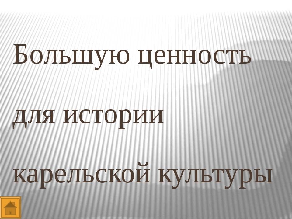 """К середине XIX века относится """"Мужской портрет"""" Г.И.Яковлева, видимо парный к..."""