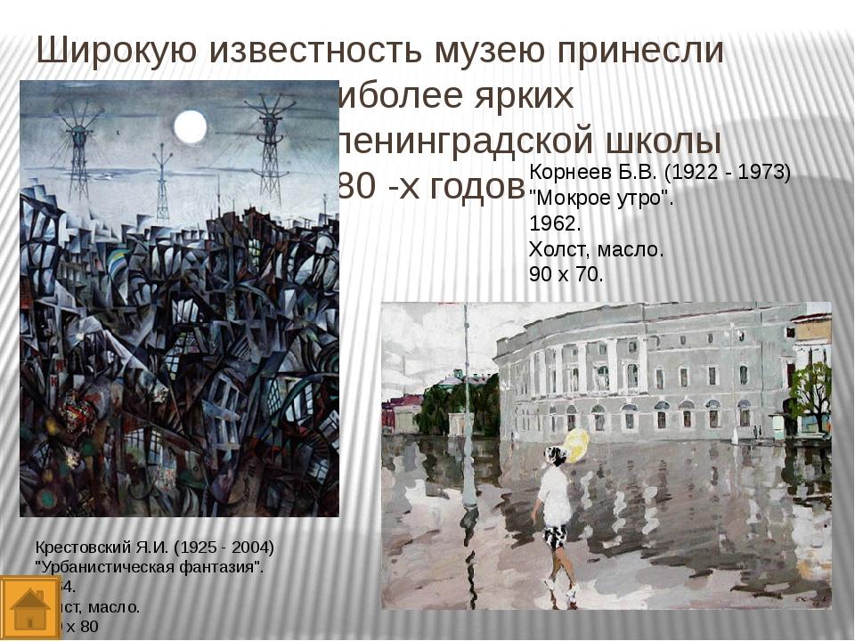 """Среди наиболее значительных скульптурных произведений - """"Портрет Н.Н.Демидова..."""