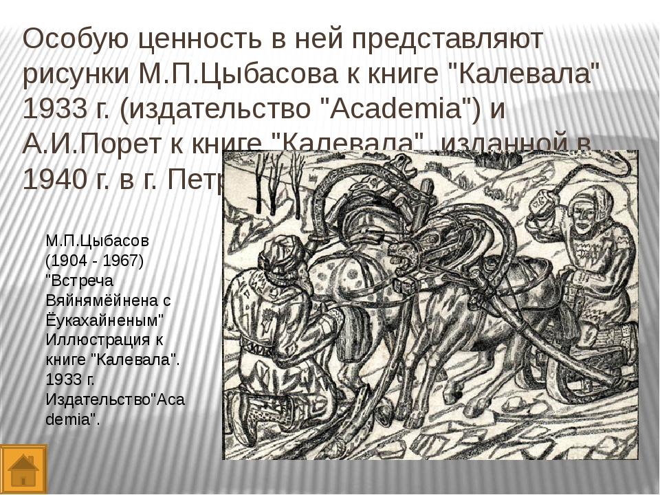 Святой Власий Тип:   икона Автор:   русский Север Датировка:   конец XV...