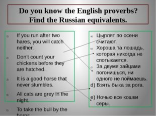 Do you know the English proverbs? Find the Russian equivalents. If you run a