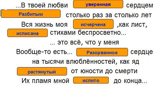 hello_html_m6e8aa146.jpg
