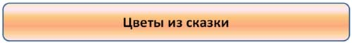 hello_html_m7d352b1c.jpg