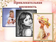 hello_html_m6427e480.jpg