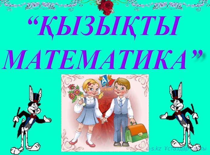 hello_html_77a588a3.jpg