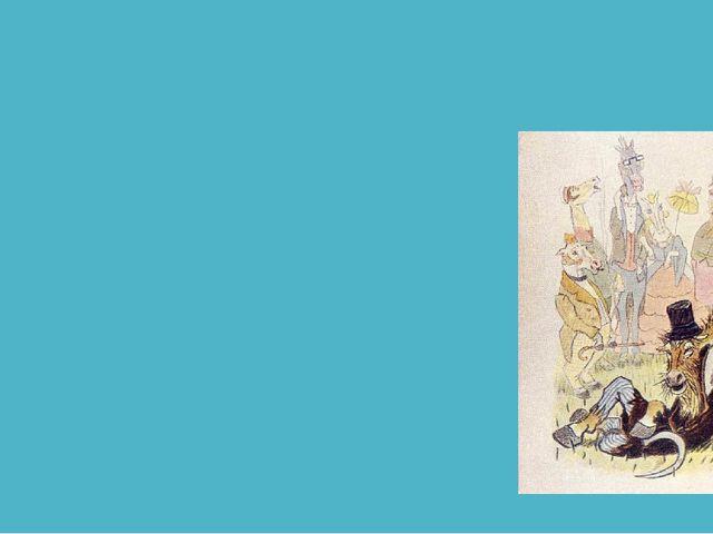 Сказка «Коняга» «Коняга» - сказка, в которой нашла отражение вся боль писател...