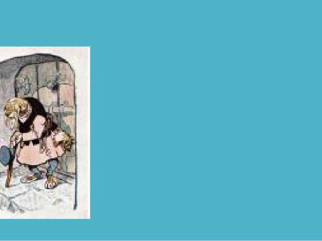 """Сказка «Верный Трезор» """"Верный Трезор"""" - сказка-сатира на раболепную покорнос..."""