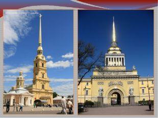 Андреян Дмитриевич Захаров построил в городе на Неве в 1806-1823 гг. здание А