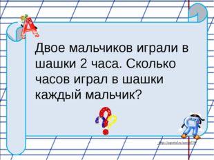 Какие птицы не летают? http://nsportal.ru/user/60790