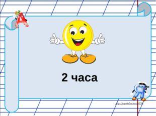 Когда об воду можно порезать руку? http://nsportal.ru/user/60790