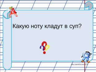Кто автор произведения «Кошкин дом»? http://nsportal.ru/user/60790