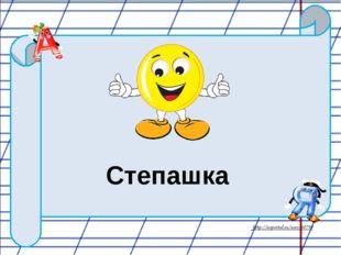 Какой русский полководец говорил: «Тяжело в ученье – легко в бою»? http://nsp