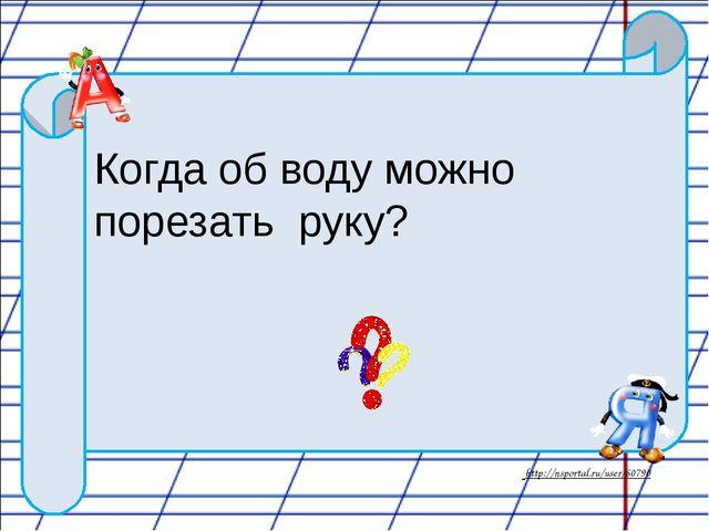 , , , http://nsportal.ru/user/60790