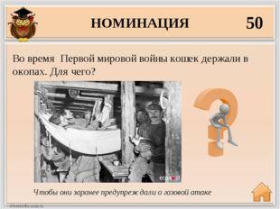 ЖИВОТНЫЕ 30 Широко известны как советские, так и американские программы по ис