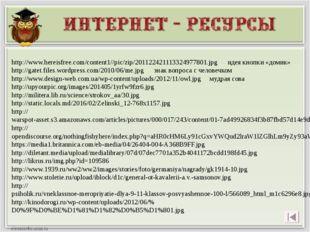 http://lamcdn.net/lookatme.ru/post_image-image/SaSxrIvTxFQrnl7Mqa_7YA-articl