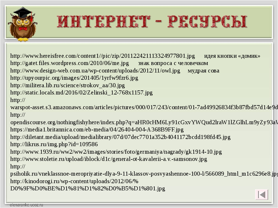 http://lamcdn.net/lookatme.ru/post_image-image/SaSxrIvTxFQrnl7Mqa_7YA-articl...